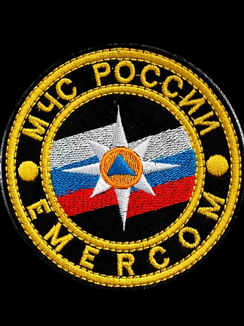 Нагрудный круглый шеврон МЧС РФ (вышитый)