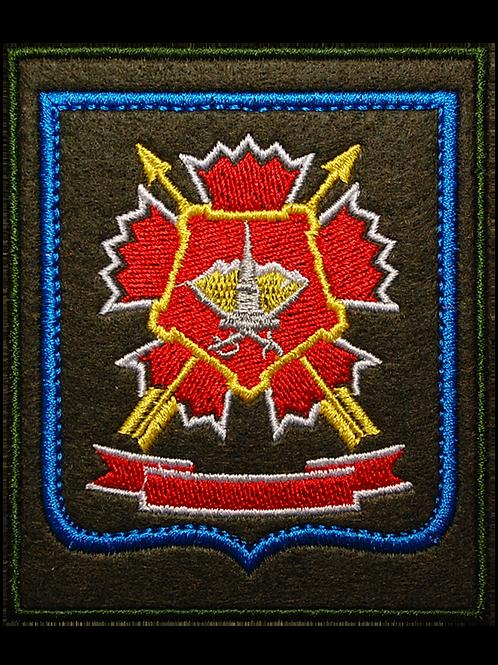 Шеврон нарукавный ВС РФ (вышитый)