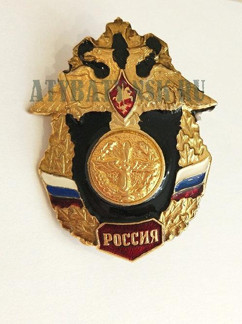 Значок мет. ВВС (серия Россия)