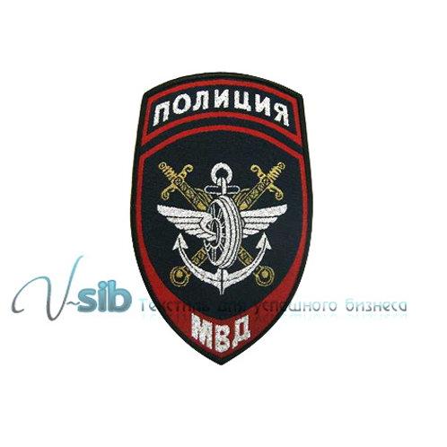 Жаккардовый шеврон подразделений внутренних дел на транспорте МВД РФ