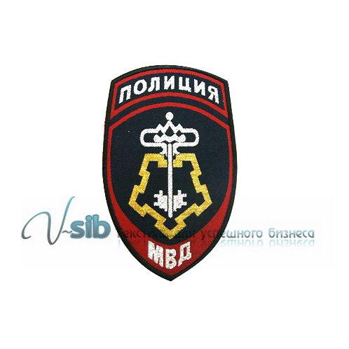 Жаккардовый шеврон подразделений вневедомственной охраны МВД РФ