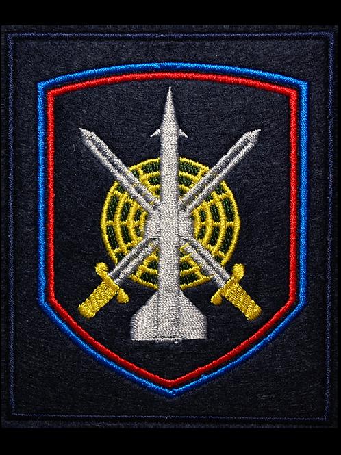 Шеврон нарукавный Ракетные войска (вышитый)