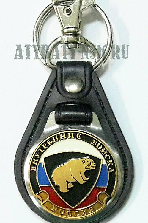 Брелок с эмблемой на виниловой подкладке Внутренние войска (медведь)