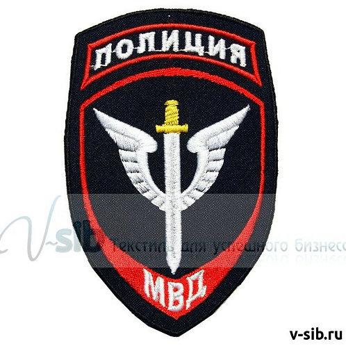 Шеврон нарукавный Спецподразделения МВД РФ - нового образца (вышитый)