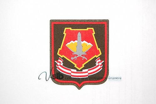 Шеврон нарукавный для 41 армии (пластизоль)
