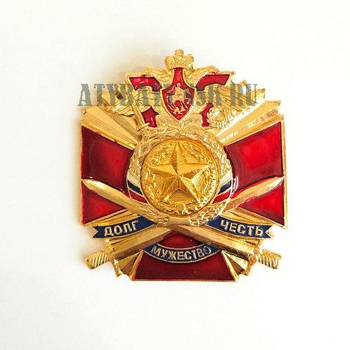 Значок мет. Сухопут. войска (серия ДЧМ (крест и мечи)