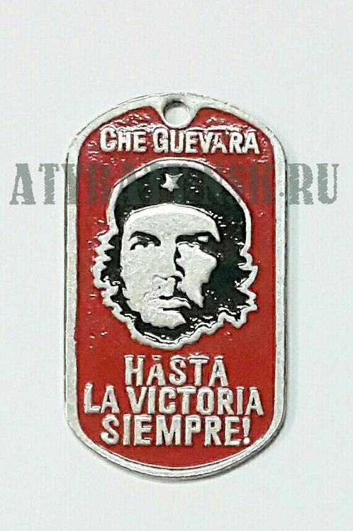 Жетон (нерж. ст., эмал.) Che Guevara