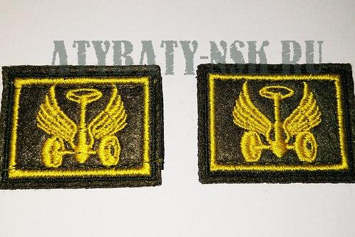 Петличные эмблемы вышитые на липучке автомобильные войска