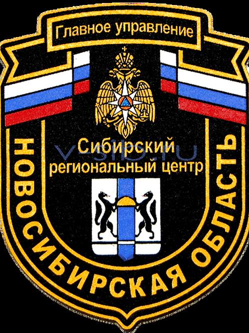 Шеврон нарукавный МЧС ГУ по Областям (пластизолевый)