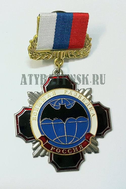 Медаль Стальной черн. крест с красн. кантом Военная разведка (на планке - лента
