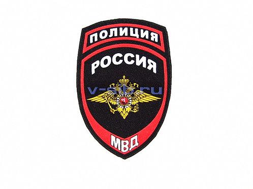 Жаккардовый шеврон МВД России общего вида