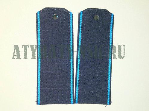 Погоны синие голубой кант (на офисную форму) пластик