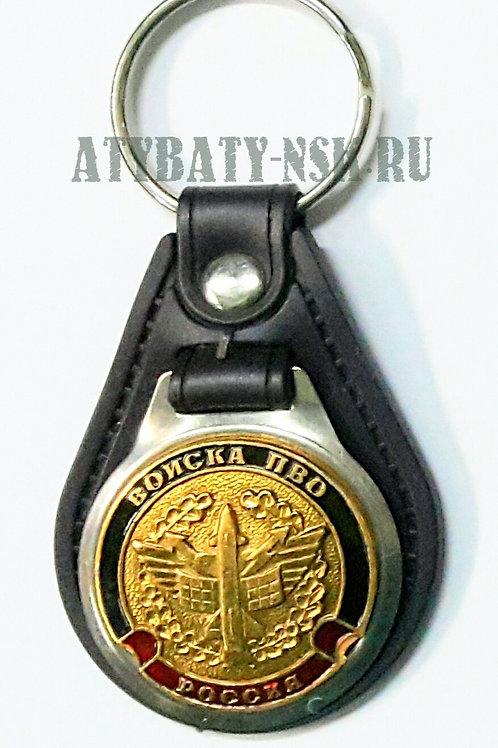 Брелок с эмблемой на виниловой подкладке Войска ПВО ст/обр