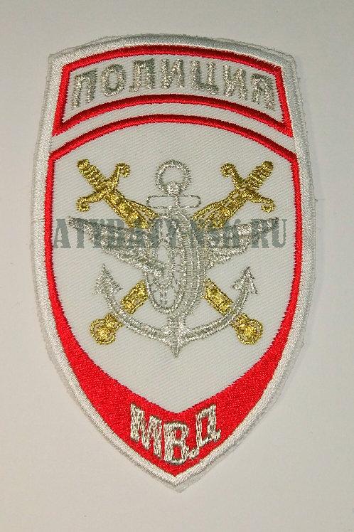 Шеврон вышит. Полиция МВД Транспортная полиция (белый) на липучке