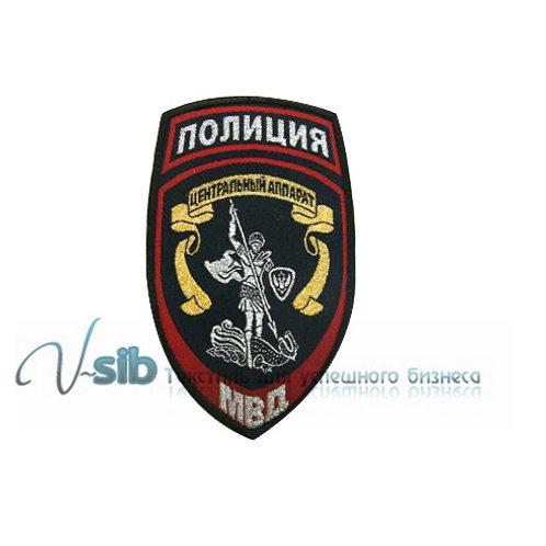 Жаккардовый шеврон подразделений центрального аппарата МВД РФ