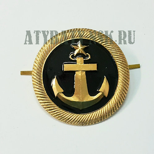 Кокарда мет. Курсантов Морского флота