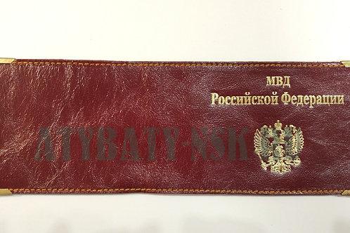 Обложка кожа под удостоверение МВД
