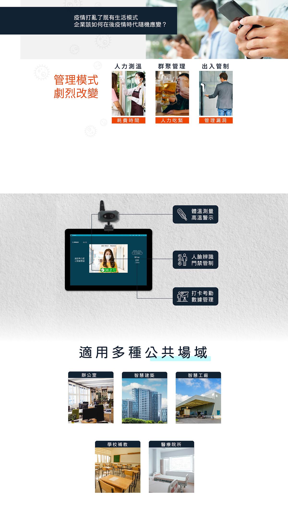 SurfaceGo EDM_2版(網頁)_2.jpg