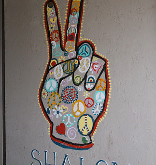 "Featured Artists: Mary & Karen ""Shalom Peace Sign Hand"""