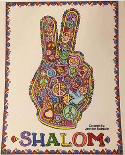 peace painting shalom art