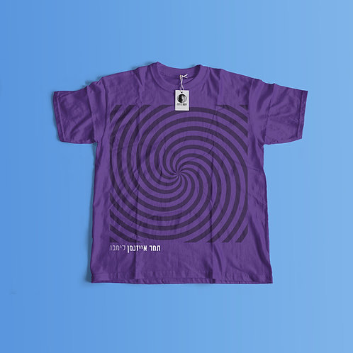 Spiral limbo T
