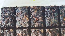 Шу пуэр Шоколад