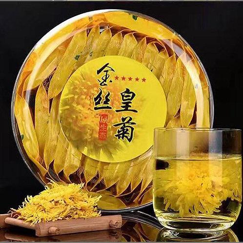 Цветы Хризантемы (菊花茶) - 25штук
