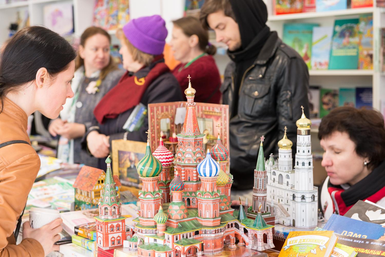 Москва - литературный мегаполис