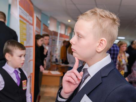 Курчатовская конференция