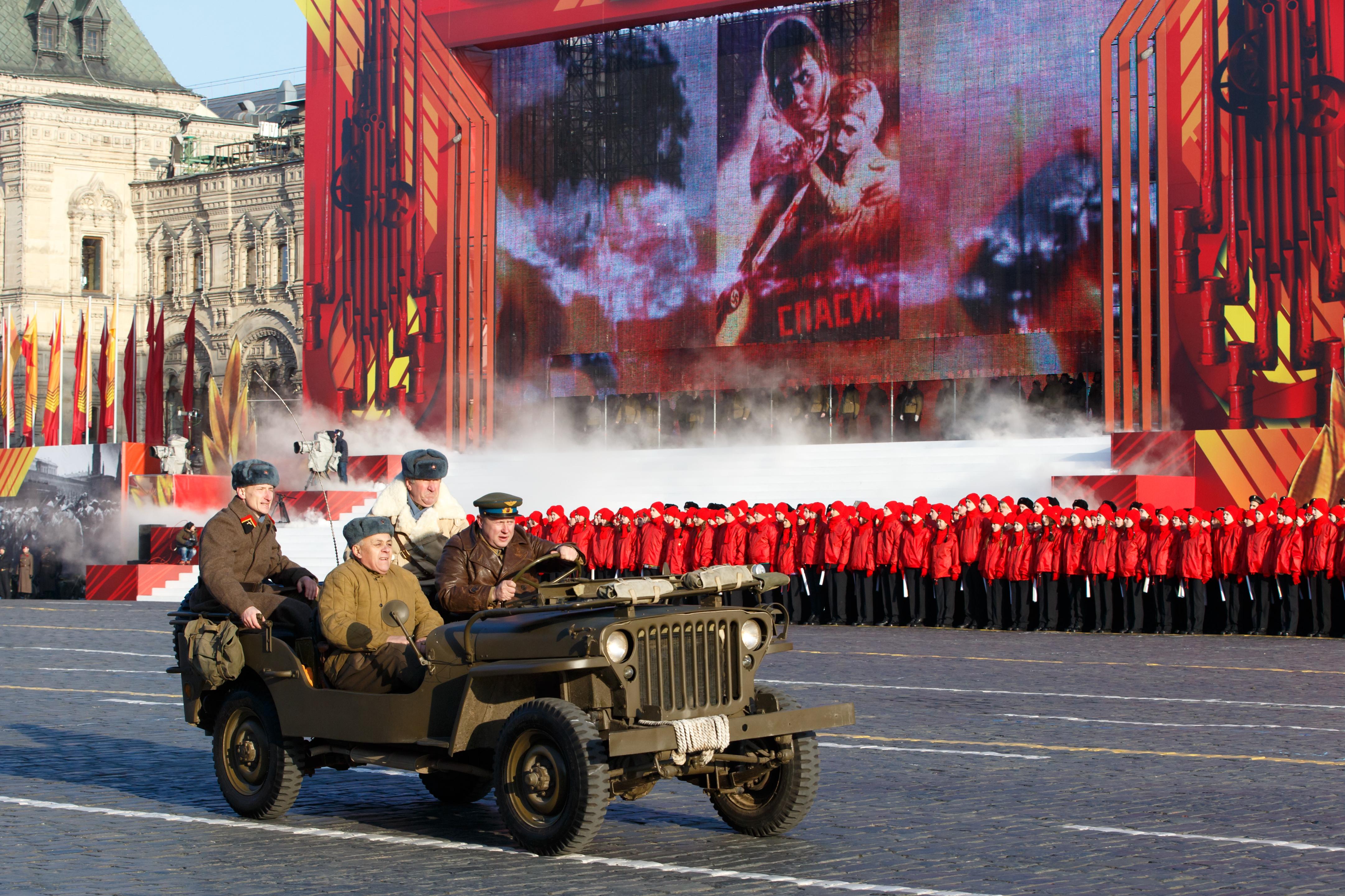 Фото парада