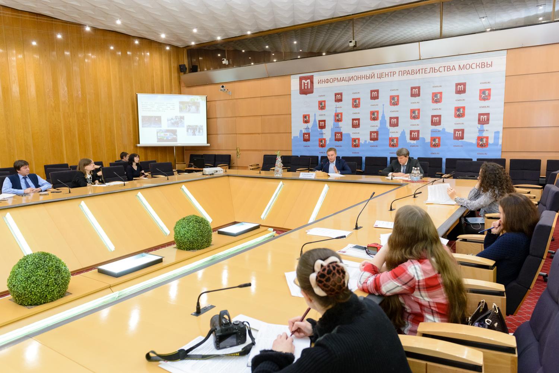 Экологическая пресс-конференция
