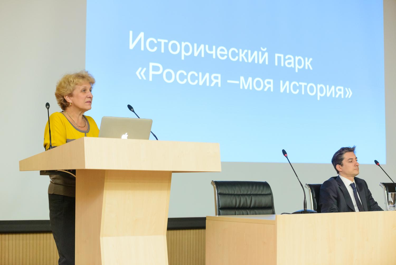 Презентация в историческом парке