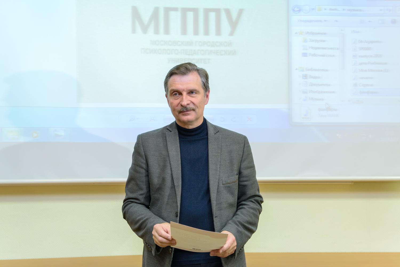 Выпускной МГППУ