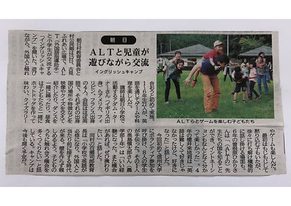 _Asahimura 1a.jpg