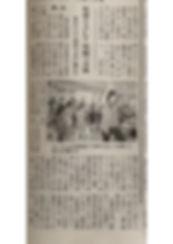 _asahimura 2a.jpg