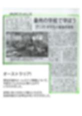 オーストラリア市民タイムス.jpg