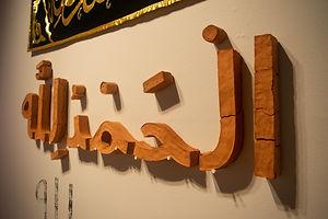 Safiyah Documentation-3.jpg
