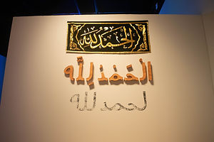 Safiyah Documentation-2.jpg