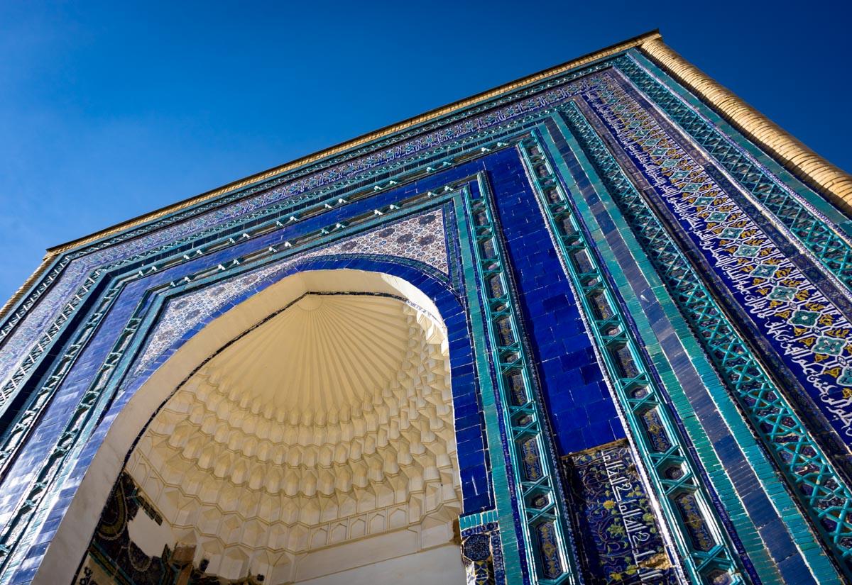 Big-Portal-Samarkand.jpg