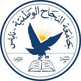 شعار_الجامعة.jpg