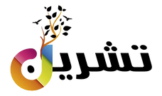 Tishreen Logo (2).png