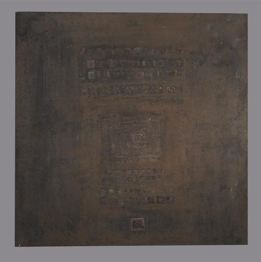 11-B---Bild-II-48-cm-H--48-cm-1512-13.jp