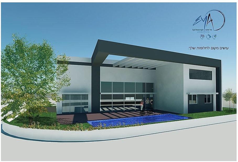 בית בעיצוב מודרני