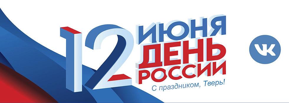 logo_s_vk.jpg