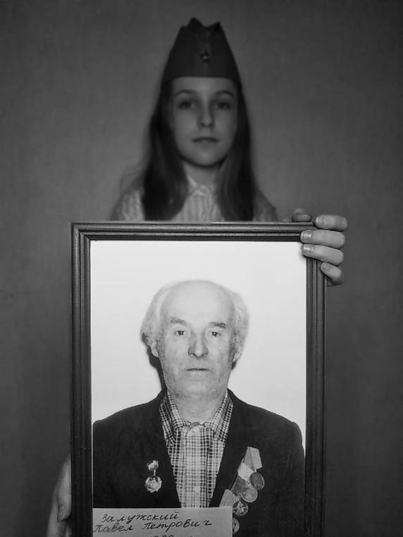 Грачева Екатерина с прадедушкой Залужским Павлом Петровичем