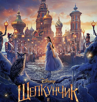 The_Nutcracker_and_the_Four_Realms_UK_Te