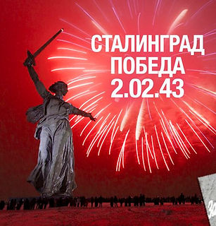 stalingrad_02_18.jpeg