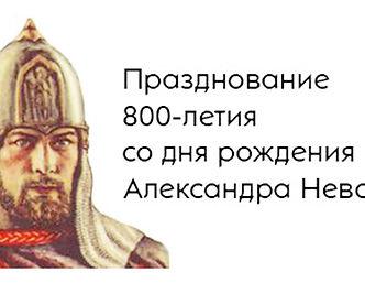 невский.jpg