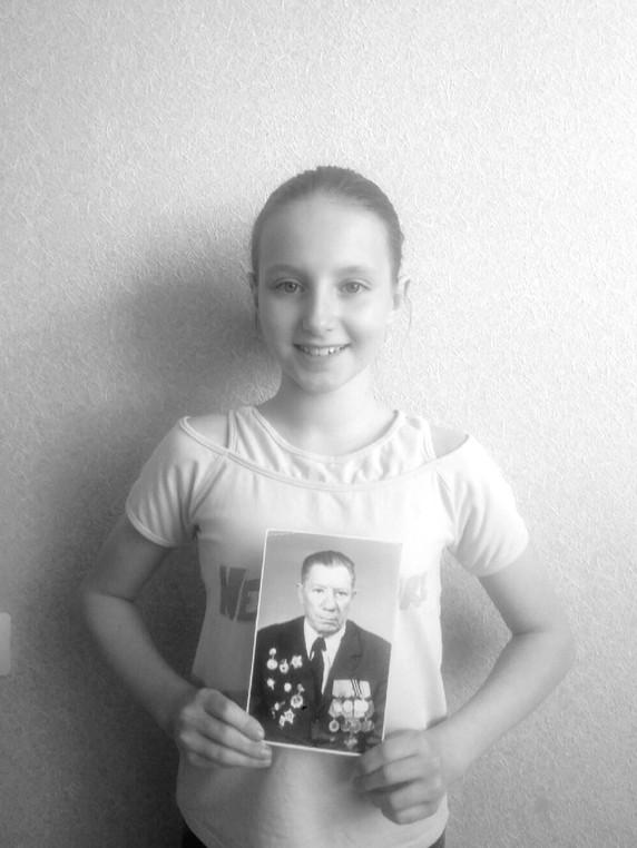 Жукова Алёна с прадедом Бутусовым Иваном