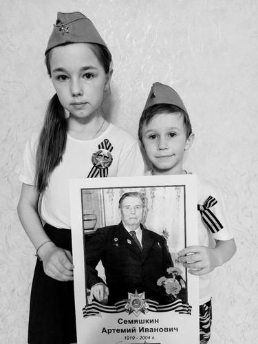 Кудрявцева Мария и Дмитрий с прадедушкой Семяшкиным Артемием Ивановичем